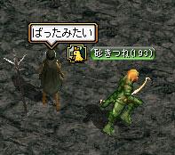 20060711021539.jpg