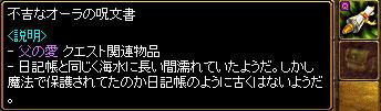 20060712035313.jpg