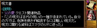 20060712040221.jpg