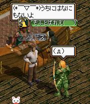 20060712044327.jpg