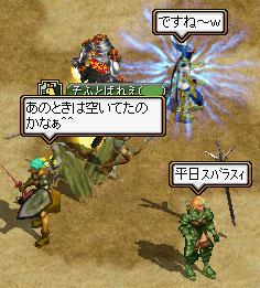 20060712044523.jpg