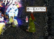 20060713003454.jpg