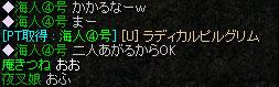 20060713004210.jpg