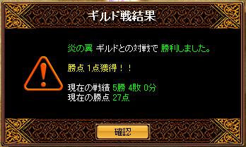 20060716011001.jpg