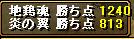 20060716011256.jpg