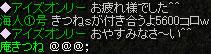 20060716013101.jpg