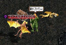 20060720040358.jpg