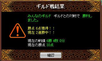 20060730113941.jpg