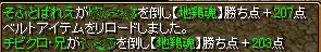 20060814155024.jpg