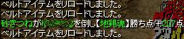 20060814155058.jpg