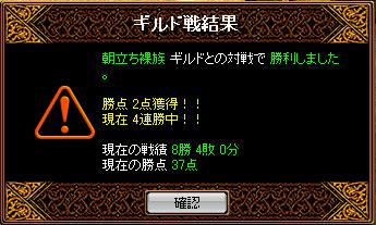 20060814155956.jpg