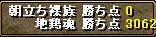 20060814160017.jpg