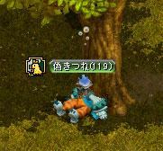 20060815180640.jpg