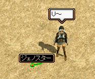 20060815184841.jpg