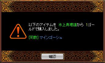 20060919090717.jpg