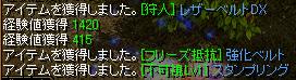 20061014152436.jpg