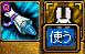 20061205115104.jpg