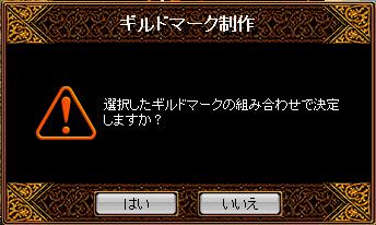 20061205115422.jpg