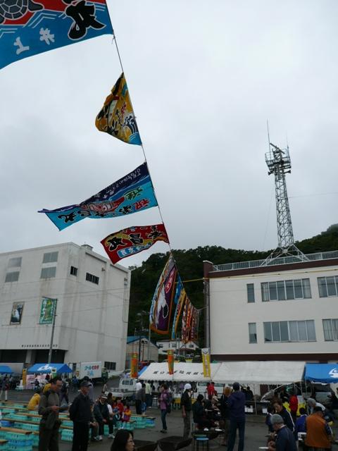 P1000008(1)大漁旗