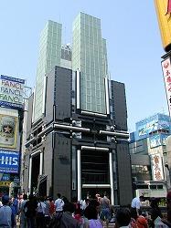 キリンプラザ大阪