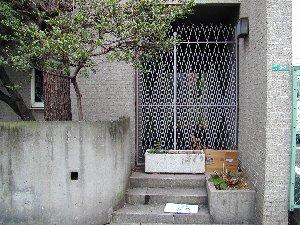 旧村野事務所