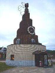 おんねゆ温泉シンボルタワー