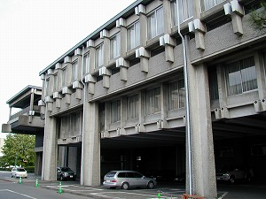 栃木県議会棟庁舎