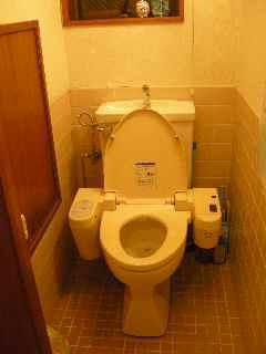 トイレ修理後