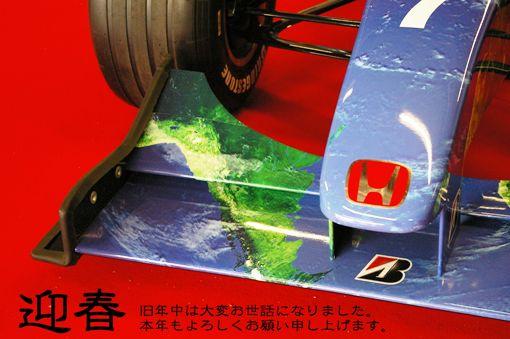 Honda Racing F1 Team RA107