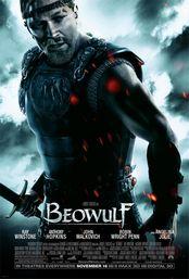 ベオウルフ