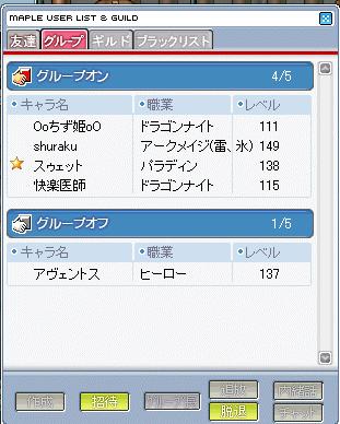 武器庫PT20071230