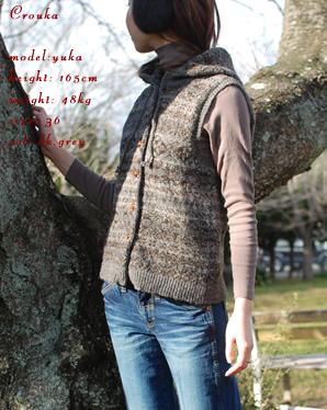 fairisle hooded waistcoat