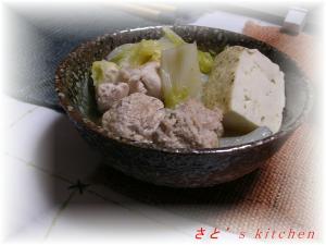 鶏水炊き鍋・・・盛りつけてみました