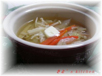 中華風スープinバター