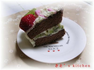ケーキ断面・・・あんまりきれいでないけど