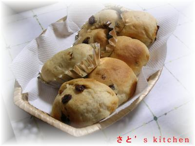 全粒粉いりパン