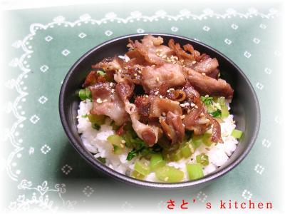 大根葉と豚肉のかりかり揚げのっけ丼