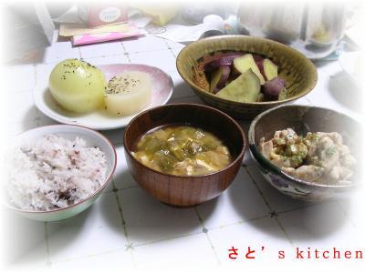 5日の夕食風景