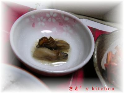 牡蠣オイル漬け