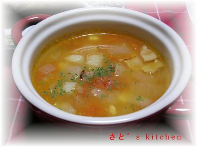 餅いりトマトスープ・・・体力増強スープ