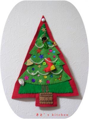 クリスマスの輪に加わりました