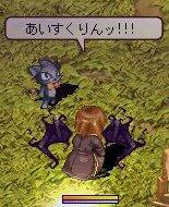 TWCI_2007_11_14_23_32_13.jpg