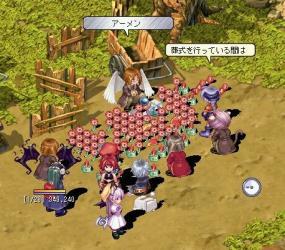 TWCI_2007_11_14_23_56_58.jpg