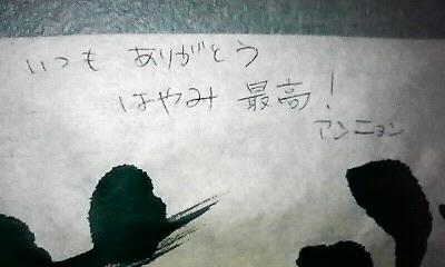 200712190024000.jpg