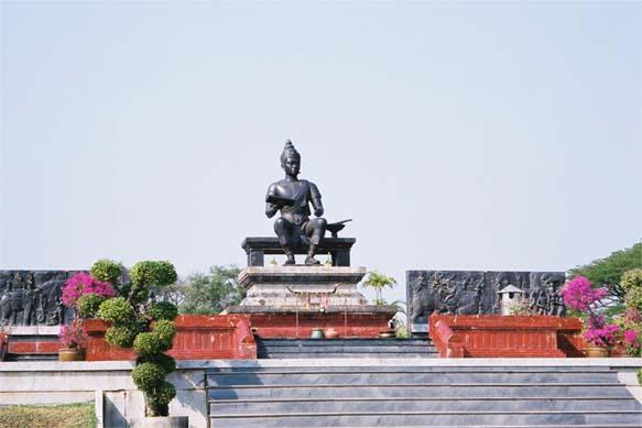 ラムカムヘーン大王記念碑1