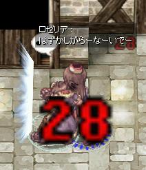 :*;,.:( ゚д゚(○三