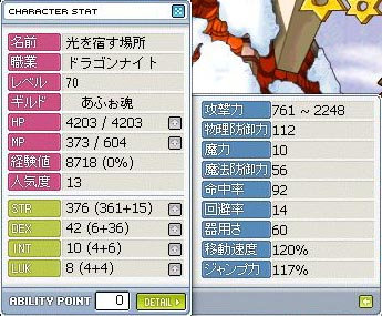 2007-12-31(5).jpg