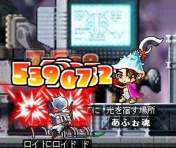 2007.11.26(1).jpg