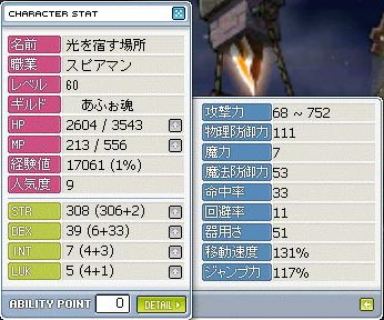 2007.11.26(3).jpg