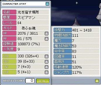 2007.12.02(2).jpg
